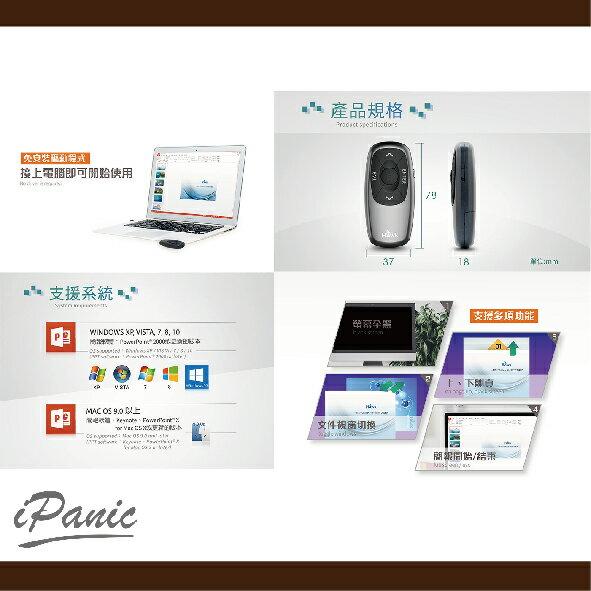 HAWK 2.4GHz 無線簡報器 無線 簡報器 R240 簡報筆 簡報