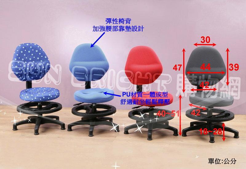 電腦桌椅  辦公桌椅  課桌椅  兒童書桌椅  書桌椅  書包  玩偶  文具  立鏡~