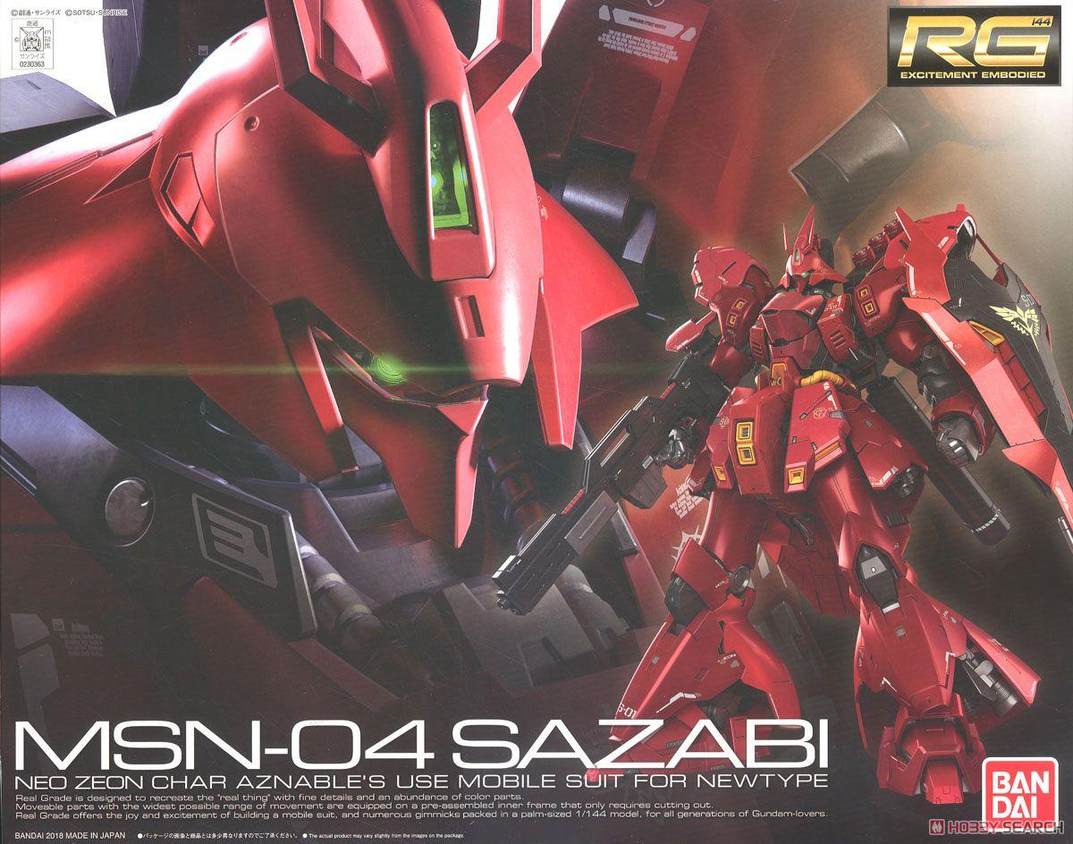 ◆時光殺手玩具館◆ 現貨 組裝模型 RG 1/144 機動戰士鋼彈 SAZABI 沙薩比 (107/5/3)
