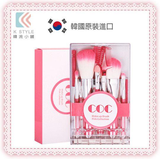 【 Coringco 】 粉紅刷具9件組 刷具 附鏡子