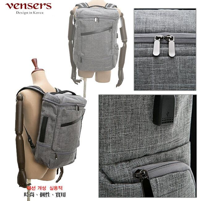 【vensers】 多功能時尚後背包 (S700302淺灰) 2