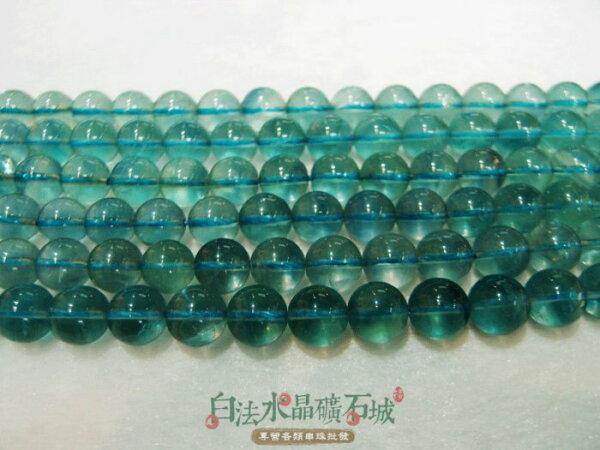 白法水晶礦石城奧地利天然3A(冷翡翠)-藍螢石10mm藍綠色似帕拉伊巴顏色串珠條珠首飾材料
