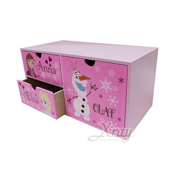 X射線【C526306】冰雪奇緣橫式三抽櫃,置物櫃收納櫃收納盒抽屜收納盒木製櫃木製收納櫃收納箱桌上收納盒