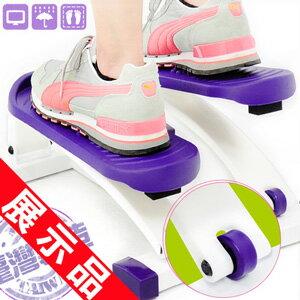 台灣製造!!有氧迴力踏步機(結合拉筋板.跳繩彈跳床)(展示品)全能活氧踏步機.彈力美腿機跳跳樂.運動健身器材.推薦哪裡買ptt P274-01--Z