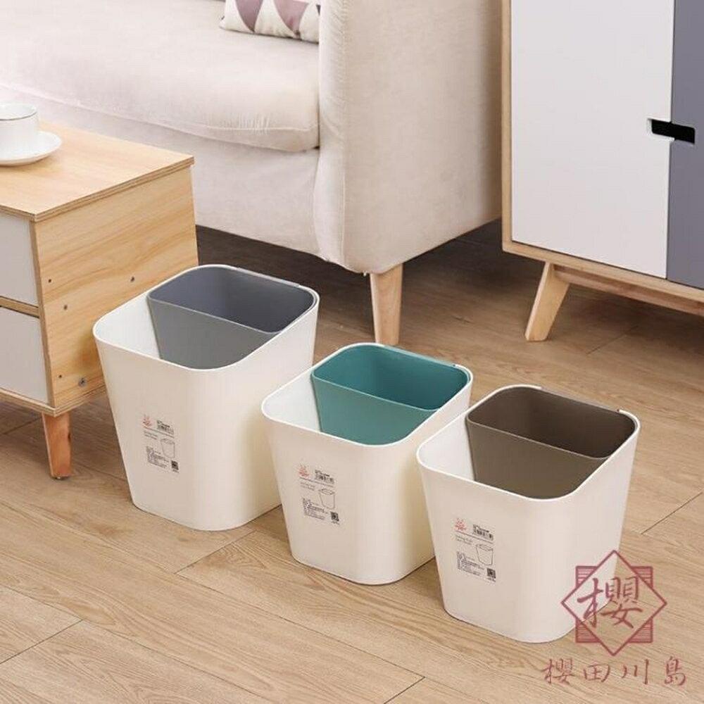 北歐干濕雙用分類家用紙簍垃圾桶筒加厚塑料桶【櫻田川島】