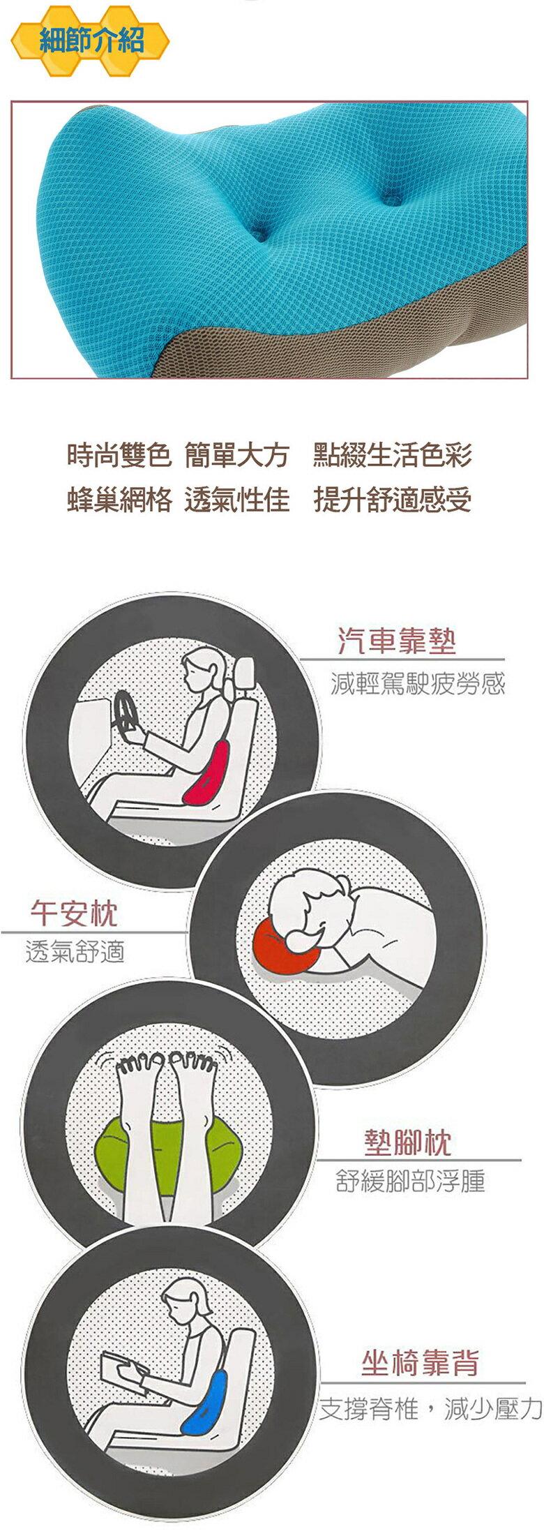 透氣多功能靠枕-顏色隨機出貨(42X24X10cm(±5%)) [大買家] 4