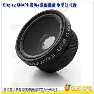 Bitplay SNAP! 廣角+微距鏡頭 永準公司貨 手機鏡頭 須搭配相機殼使用 iPhone 6 6s Plus