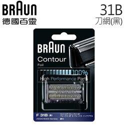德國百靈BRAUN-刀網(黑)31B.