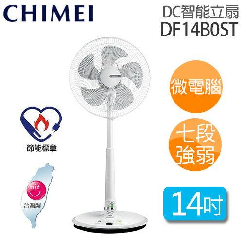 奇美 CHIMEI DF-14B0ST 14吋DC智能立扇
