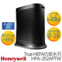 報稅季,網購優惠省錢密技預購/Honeywell 8-16坪 TrueHEPA 抗敏系列 空氣清淨機 HPA-202APTW .