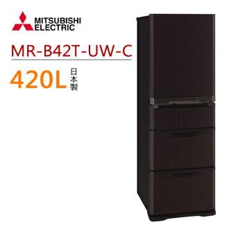 【三菱 MITSUBISHI】 MR-B42T-UW-C 420L五門變頻電冰箱(都會棕)【日本原裝】