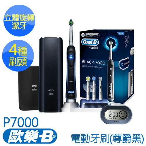 歐樂B Oral-B 3D 藍芽白金勁靚 電動牙刷 P7000 (尊爵黑)【原廠公司貨】