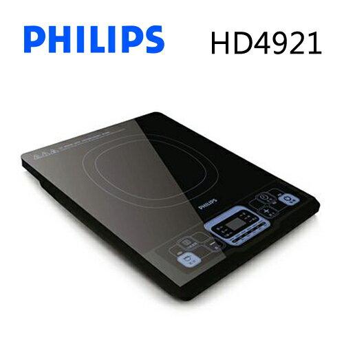 PHILIPS HD4921 飛利浦 頂級微晶玻璃智慧變頻電磁爐【原廠公司貨】