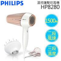 美容家電到PHILIPS 飛利浦 HP8280 新一代溫控天使護髮吹風機【原廠公司貨】