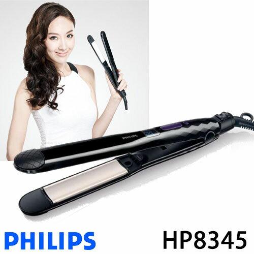 PHILIPS HP8345 飛利浦 陶瓷溫控直捲兩用負離子美髮造型器【原廠公司貨】