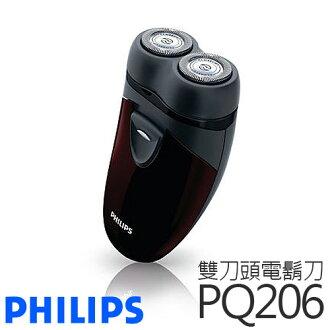 PHILIPS 飛利浦 PQ206 勁型系列雙頭電池式電鬍刀.