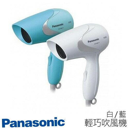 ~滿3千 15%點數  1% 1元 ~Panasonic 國際牌 輕巧吹風機 EH~ND1