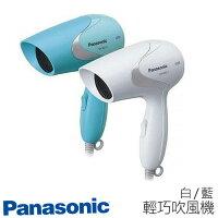 Panasonic 國際牌商品推薦Panasonic 國際牌 輕巧吹風機 EH-ND11