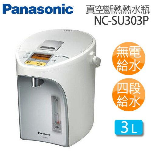 NC-SU303P.jpg