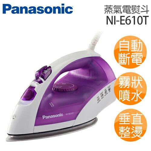 Panasonic NI-E610T 國際牌 蒸氣熨斗