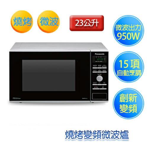 Panasonic 國際牌 NN~GD372 23公升 燒烤變頻微波爐