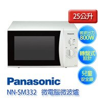 母親節微波爐推薦到Panasonic 國際牌 NN-SM33H 25公升 機械式微波爐 800W就在奇博網推薦母親節微波爐