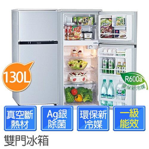 Panasonic 國際牌 NR-B138T-SL 鈦銀色 130公升 能源效率第1級 雙門電冰箱.