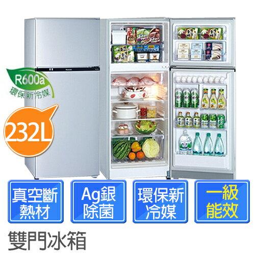 Panasonic 國際牌 NR-B238T-SL  鈦銀色 232公升  能源效率第1級  雙門電冰箱.