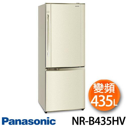 Panasonic NR-B435HV 國際牌 435公升 變頻雙門冰箱【台灣製】.