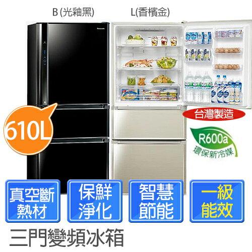 P牌 NR-C618NHV 能源效率第1級 610公升ECONAVInanoe三門變頻冰箱.