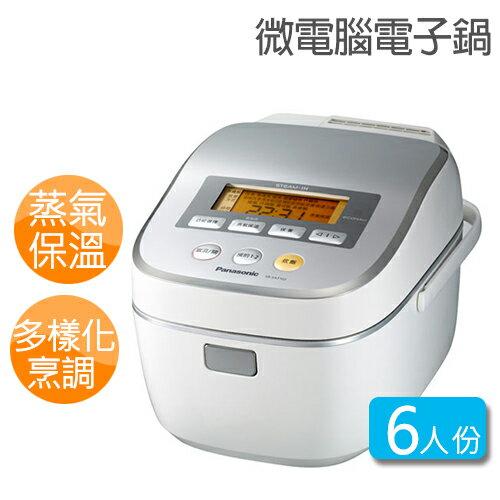 國際牌Panasonic SR-SAT102 六人份IH蒸氣式微電腦電子鍋