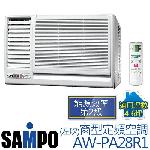 含基本安裝/SAMPO 聲寶 AW-PA28R1 ( 適用坪數4-6坪、2.8Kw ) 窗型左吹定頻空調