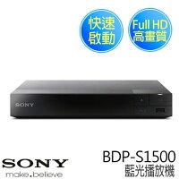 結帳 SONY BDP S1500 Full 藍光播放
