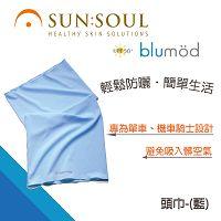 SUN SOUL 頭巾(藍)
