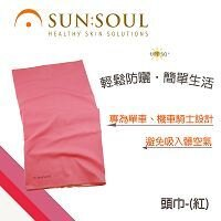 SUN SOUL 頭巾(紅)