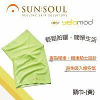 SUN SOUL 頭巾(黃)
