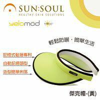 SUN SOUL 傑克帽(黃)