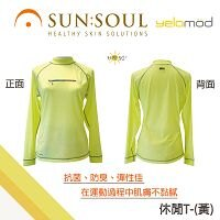 SUN SOUL 休閒T(黃) 【轉化天然陽光變脈衝光】