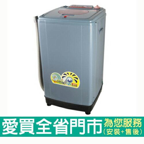 <br/><br/>  勳風10KG脫水機 HF-939含配送到府+標準安裝【愛買】<br/><br/>