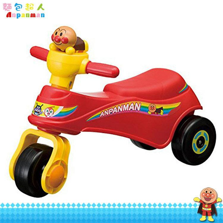 麵包超人 Anpanman 三輪滑步車玩具 三輪車 滑步車 學步車 玩具車 車車 日本進口正版 307889
