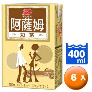 匯竑 阿薩姆 奶茶 400ml (6入)/組