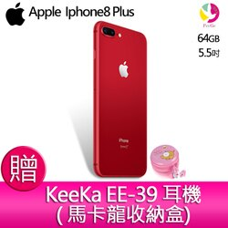 ★下單最高16倍點數送★ 12期0利率【紅色】Apple iPhone 8 plus 64GB 5.5 吋 智慧型手機  贈『KeeKa EE-39 耳機 ( 馬卡龍收納盒) *1』