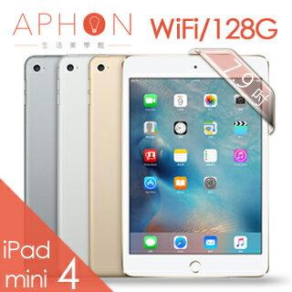 【福利機】Apple iPad mini 4 Wi-Fi 128GB 7.9 吋 平板電腦