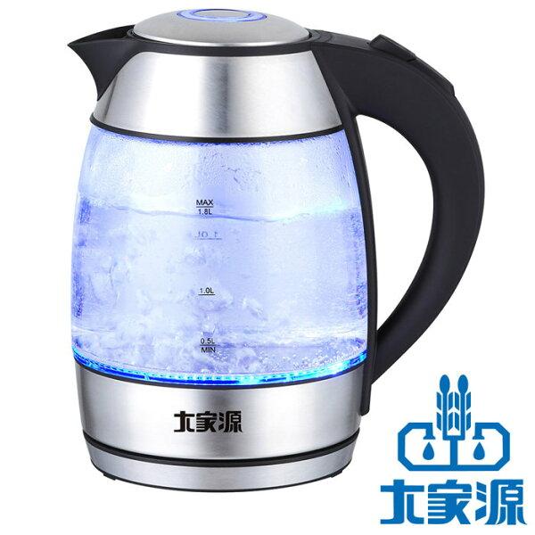 永佳電器:大家源#304不鏽鋼炫藍玻璃快煮壺TCY-2658