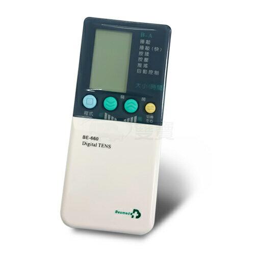 Besmed 貝斯美德低週波電療器 BE-660 (附貼片)