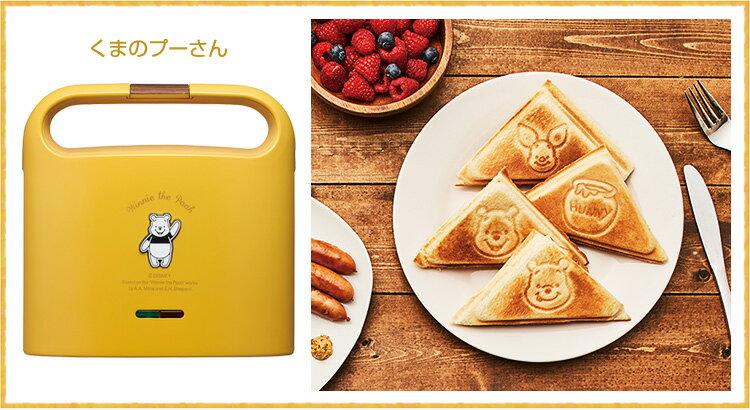 日本DOSHISHA x 迪士尼聯名款 米奇 小熊維尼 特別版熱壓吐司機 / 三明治機  /  TSH-701 。2色-日本必買 代購 / 日本樂天代購 (5600) /  件件含運 5