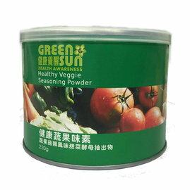 【綠太陽】【健康覺醒】健康蔬果味素 220g