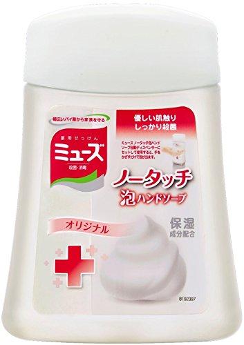 日本MUSE 自動感應式洗手機洗手慕斯泡泡洗手液補充瓶(白色-加強除菌)