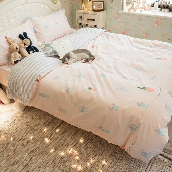 粉色仙人掌床包被套兩用被枕套單品賣場100%復古純棉