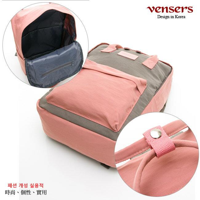 【vensers】 都會風後背包 (RB0890402粉紅灰) 6